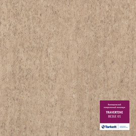 Линолеум TRAVERTINE - BEIGE 01